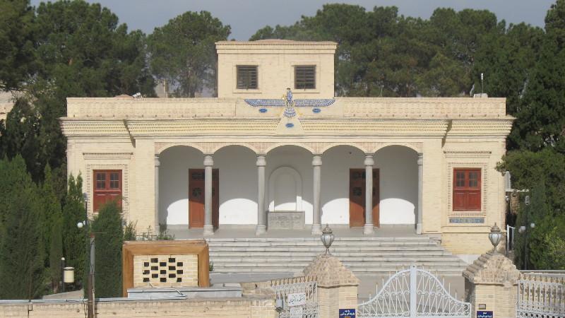 Zaratustriańska świątynia ognia w Yazd