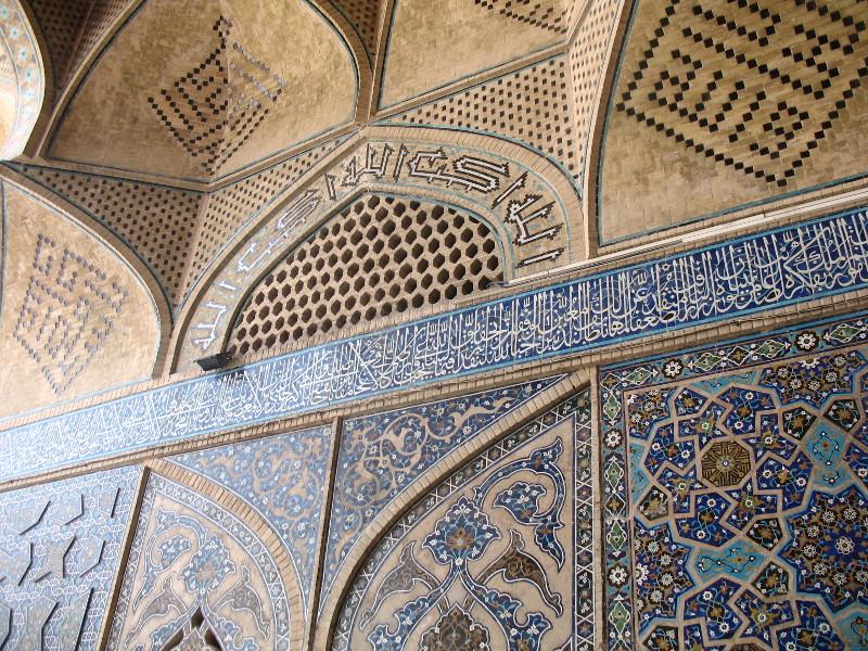 Każdy meczet a i wiele świeckich budynków są tak zdobione